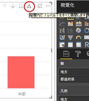 記事用_3_グループごとに色分け_手順2.jpg