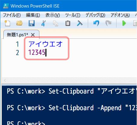 ps_clip11.png