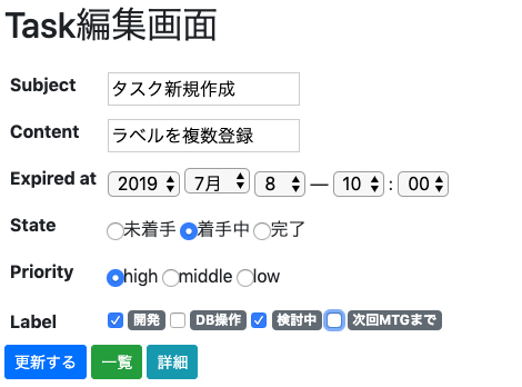 スクリーンショット 2019-07-08 0.07.35.png