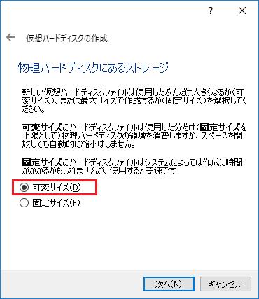virtualbox7.png