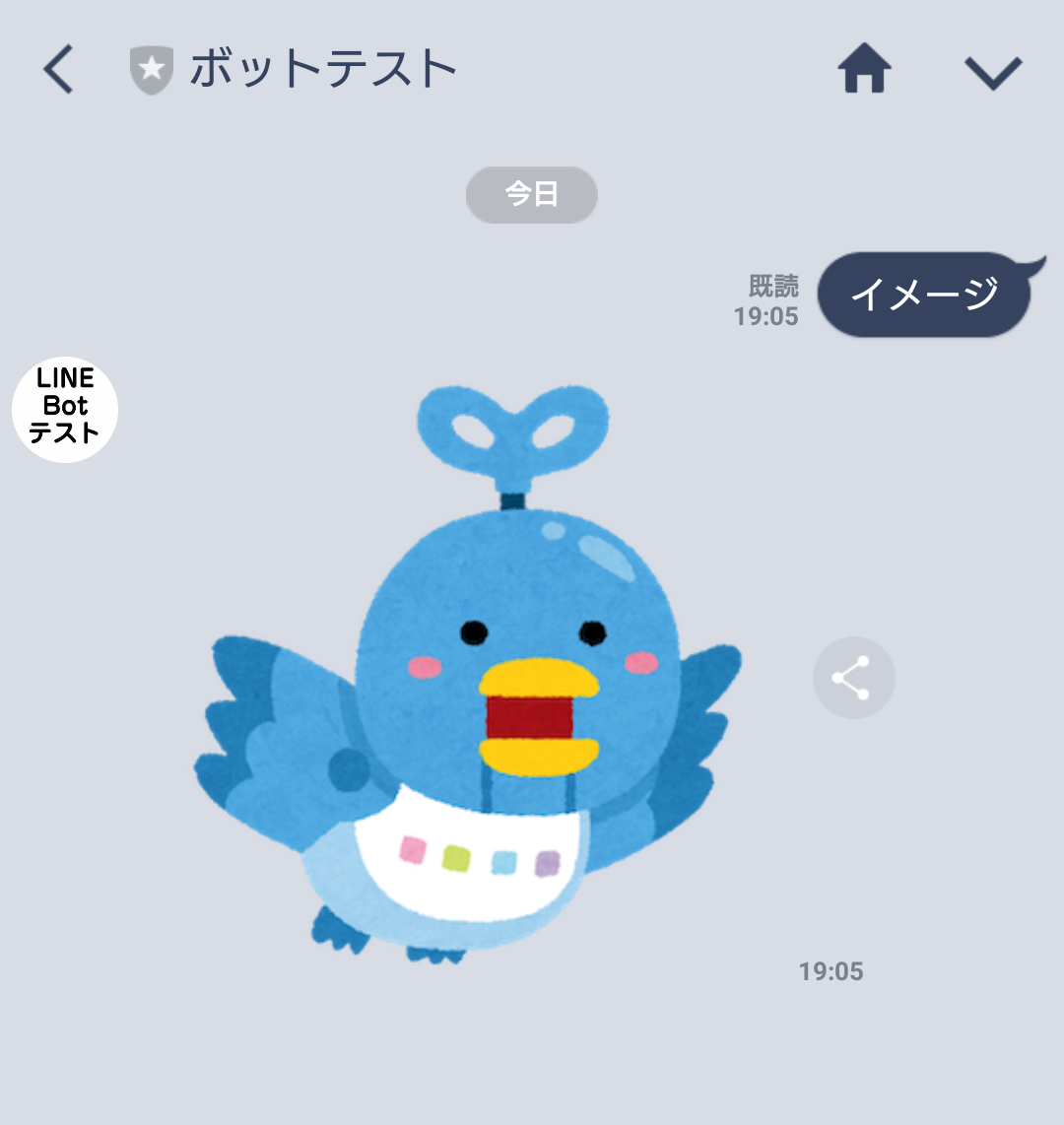 Screenshot_20190105-190549.png