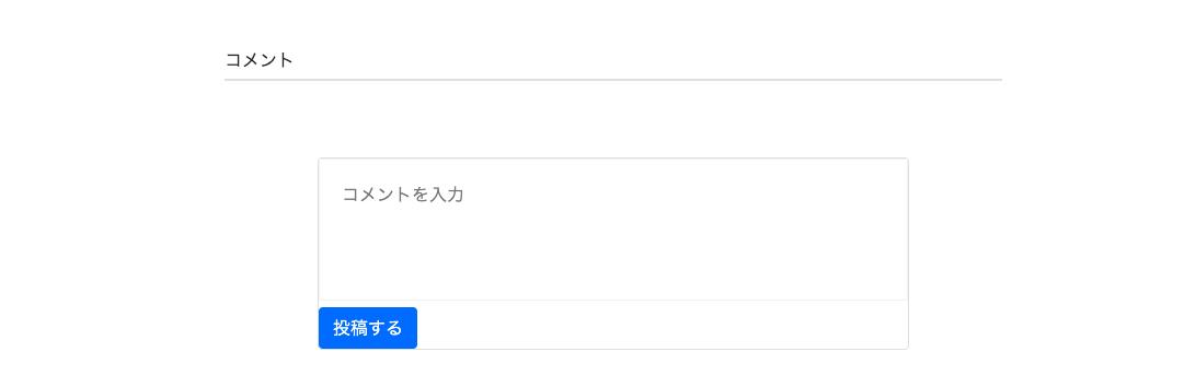 スクリーンショット 2020-02-20 0.48.06.png
