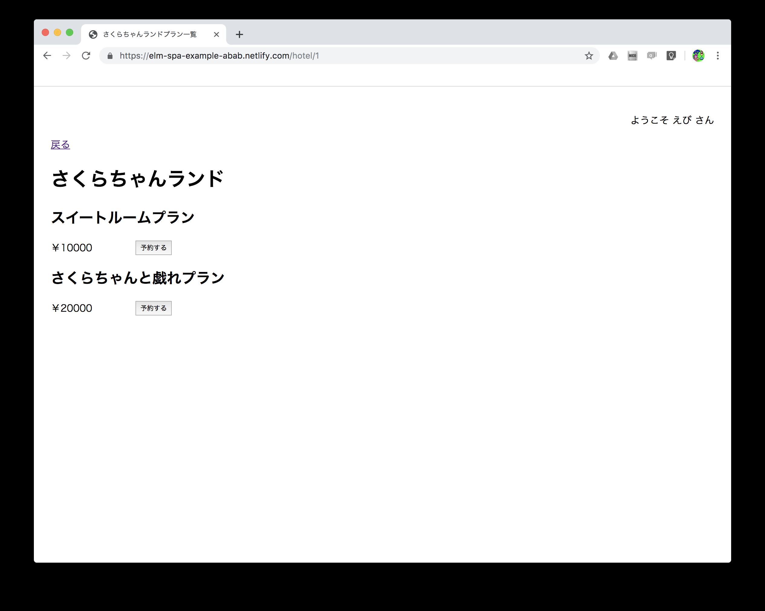 スクリーンショット 2019-06-09 10.34.24.png