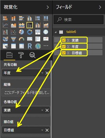 記事用_6_目標線_設定画面.jpg