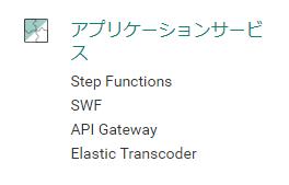api_gateway_menu.png