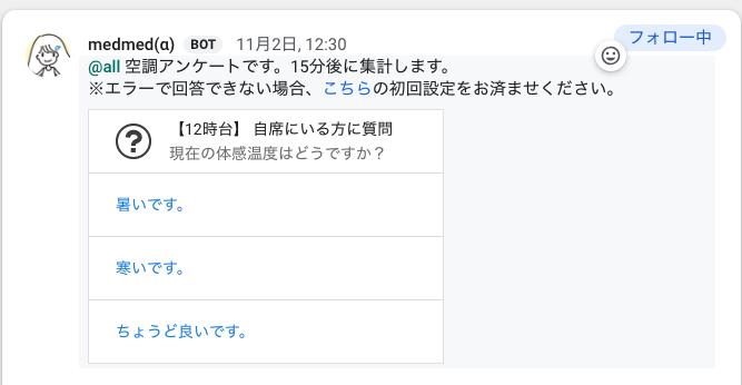 スクリーンショット 2018-12-05 9.33.01.png