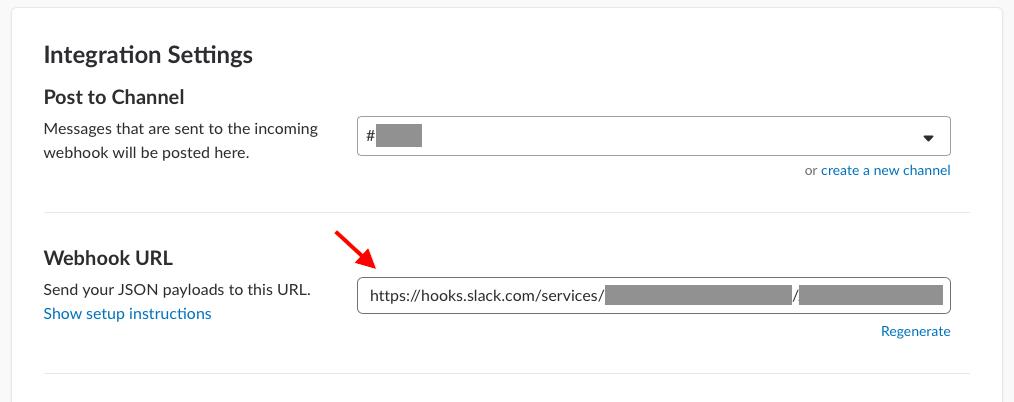 slack_webhook.png
