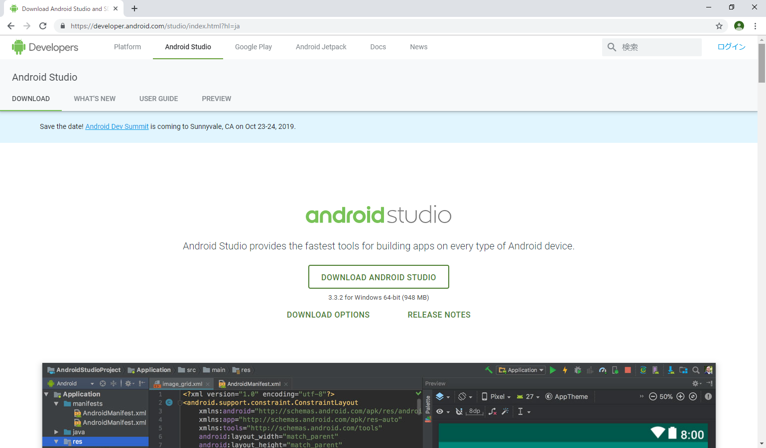 androidstudio1_2.png
