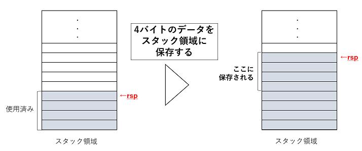 キャプチャ (2).PNG
