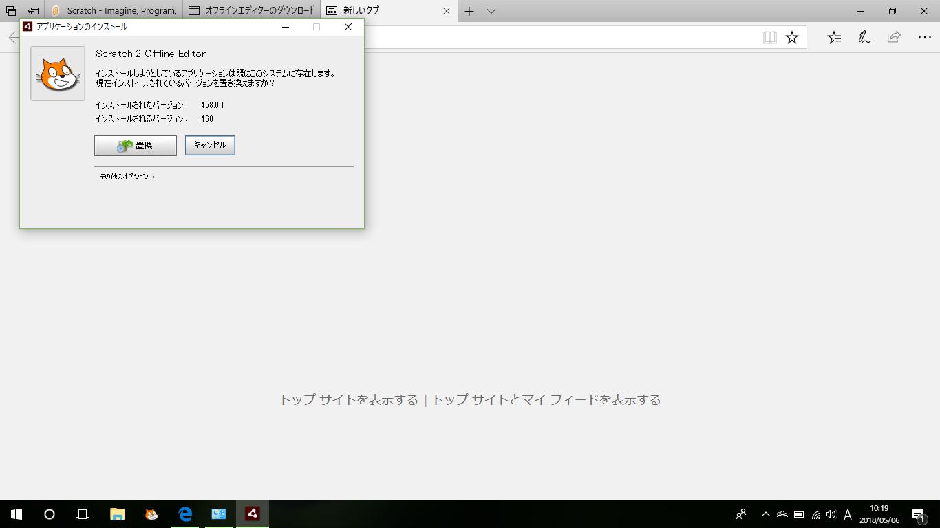 スクリーンショット (3)のコピー.png