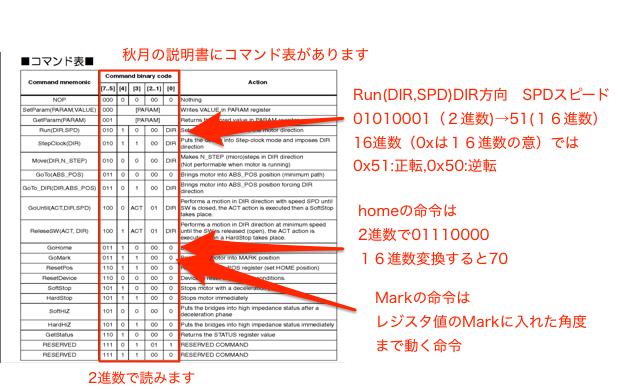 screenshot 2 (2).png