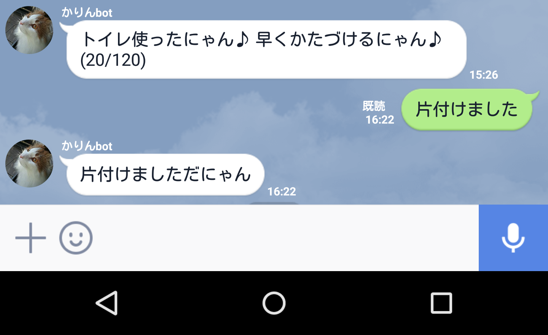 LINE_20.jpg