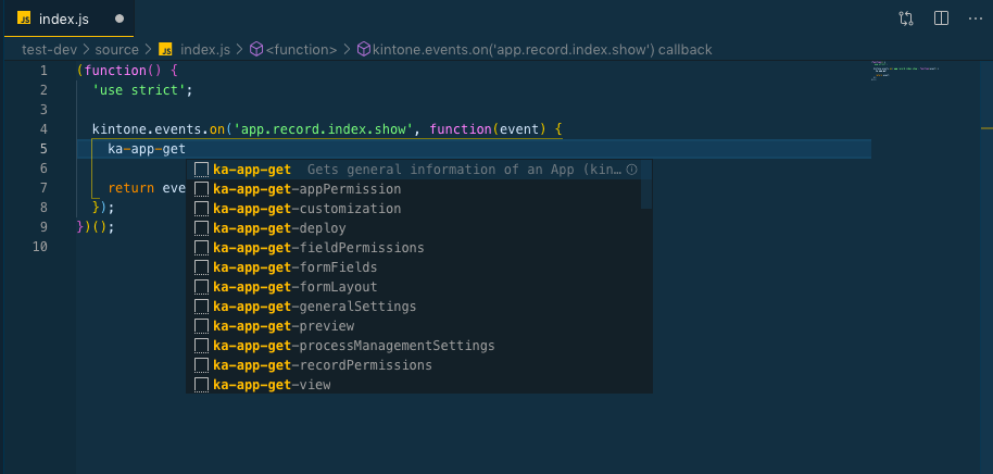 kintone extension snippet 1.png