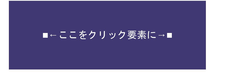 スクリーンショット 2017-04-30 21.18.33.png
