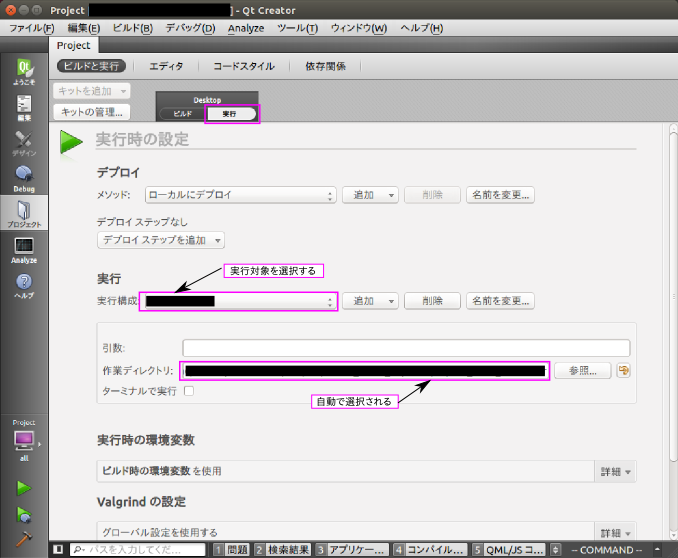 08_run_step.png