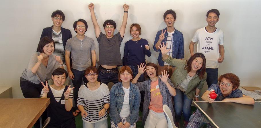 ゲストハウスプロデュースクラス in熱海【グリーンズの学校】