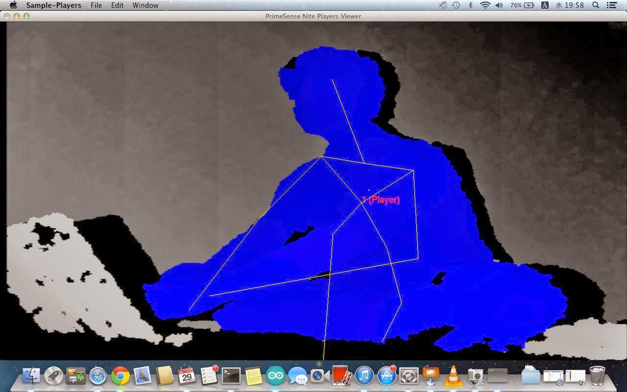 Kinect 開発環境の準備【Mac OSX 10 8】 - Qiita
