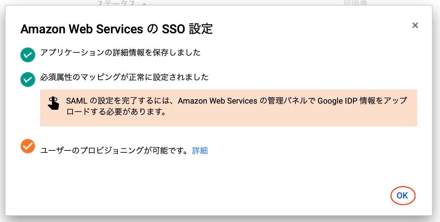 スクリーンショット 2019-01-05 0.07.42.png