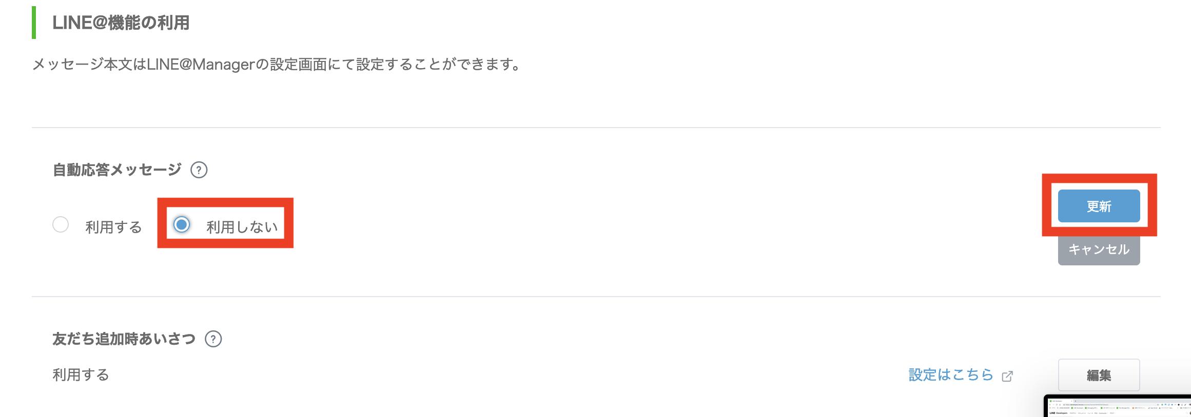スクリーンショット 2019-02-09 15.52.47.png