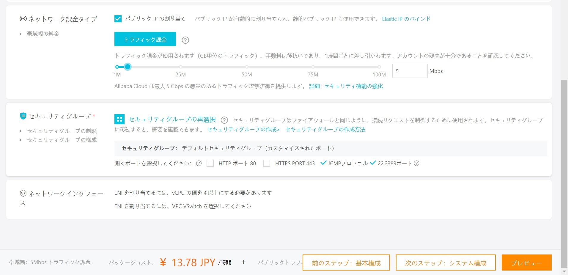 04-2_ネットワーク.jpg