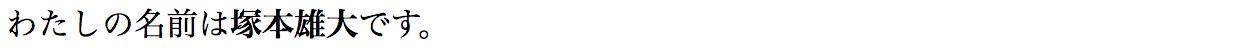 スクリーンショット 2017-11-30 19.34.02.png