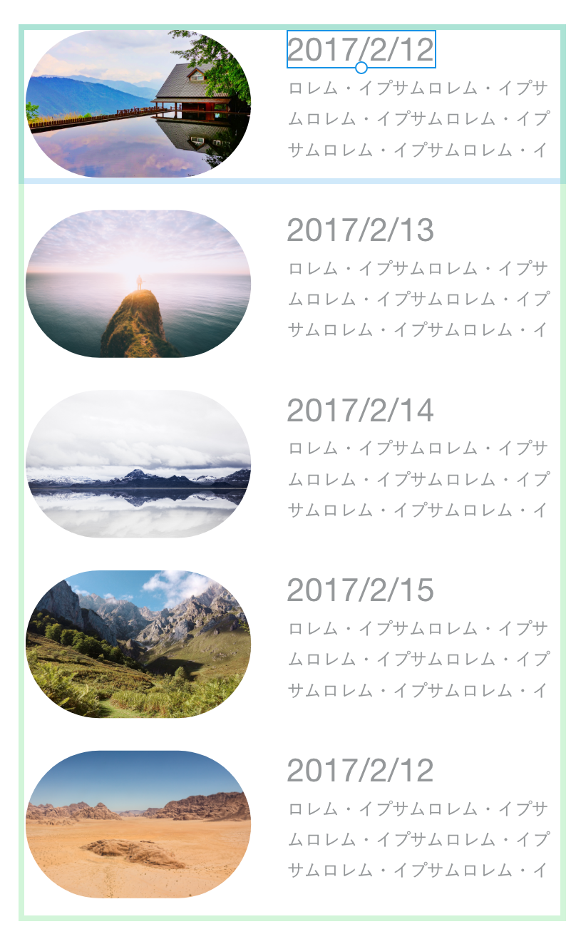 スクリーンショット 2017-03-18 2.46.42.png