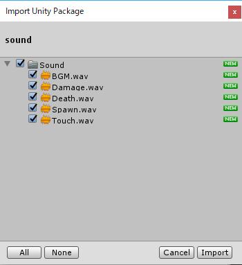 Unity_SoundAdd.png