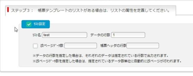 wfc20161109008.JPG