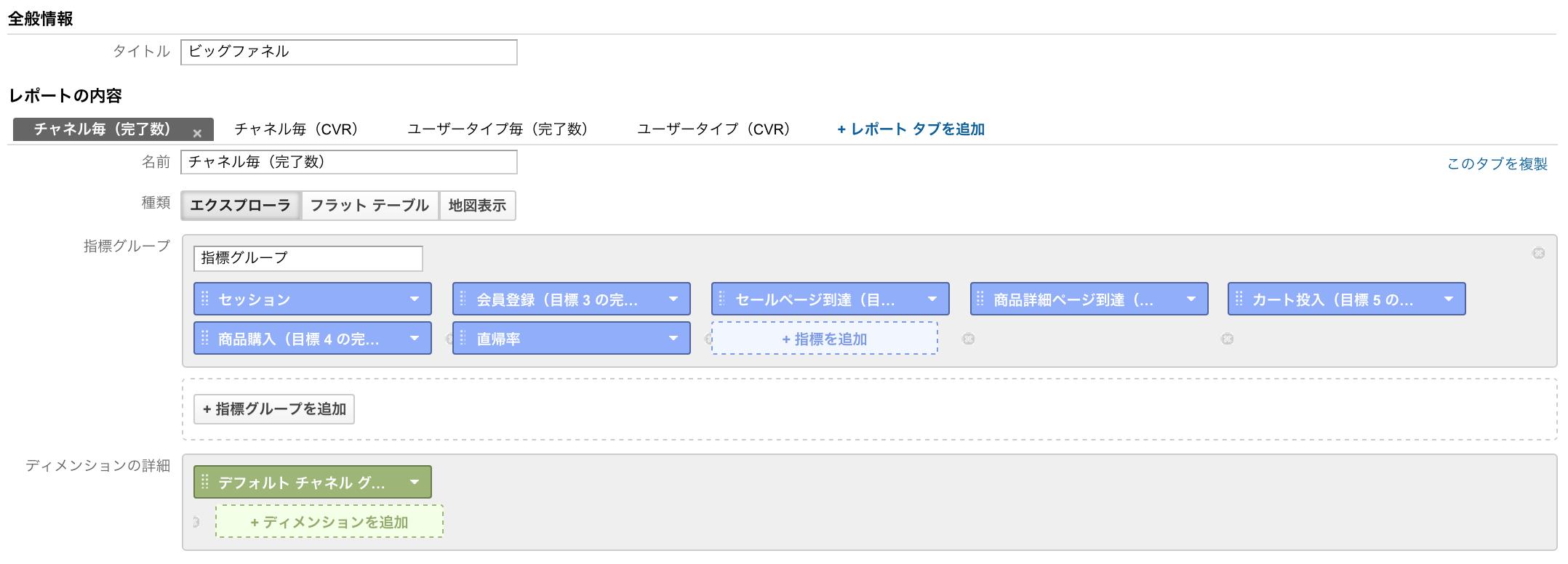 スクリーンショット 2015-07-02 00.59.43.png