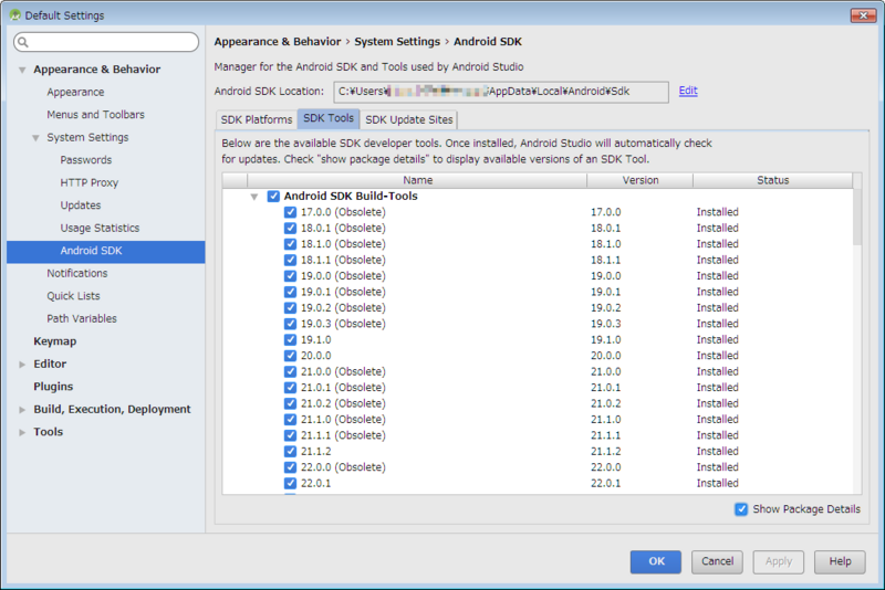 12-Android Studio SDK Manager 4