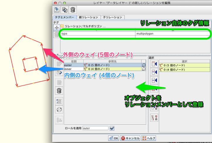スクリーンショット_2013-06-21_9.58.25.png