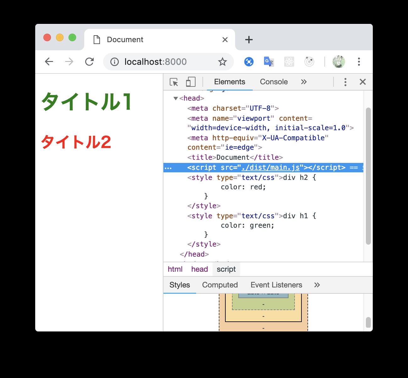 PostCSSをwebpackでサクッと動かせるサンプル - Qiita