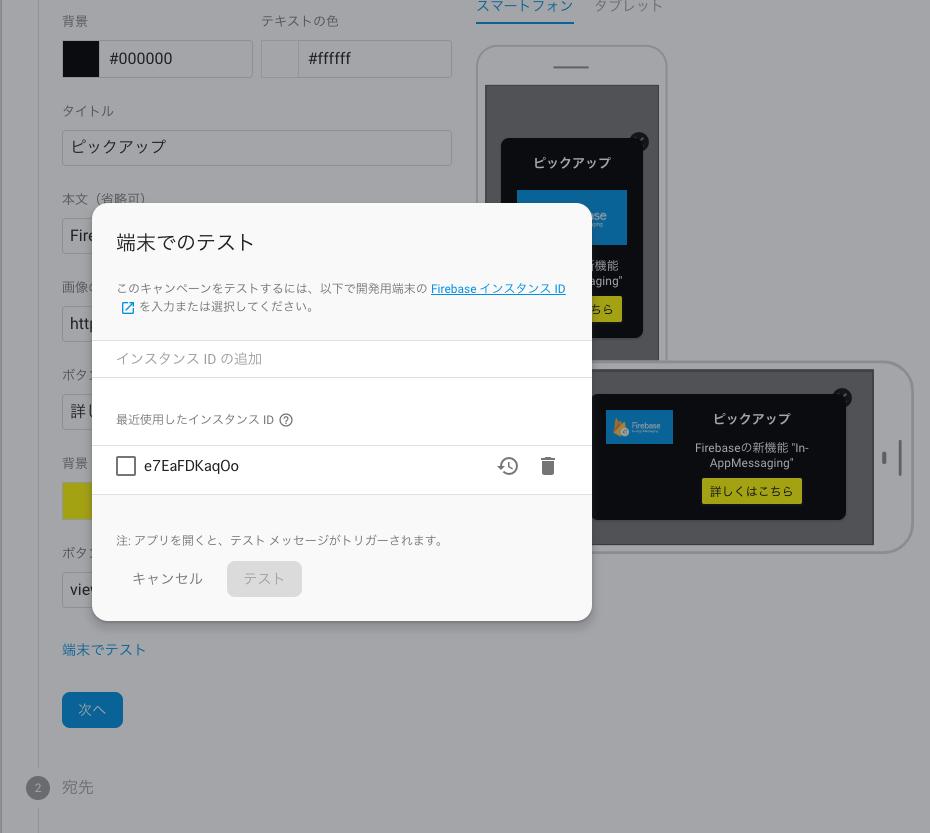 スクリーンショット 2018-09-26 10.04.56(2).png
