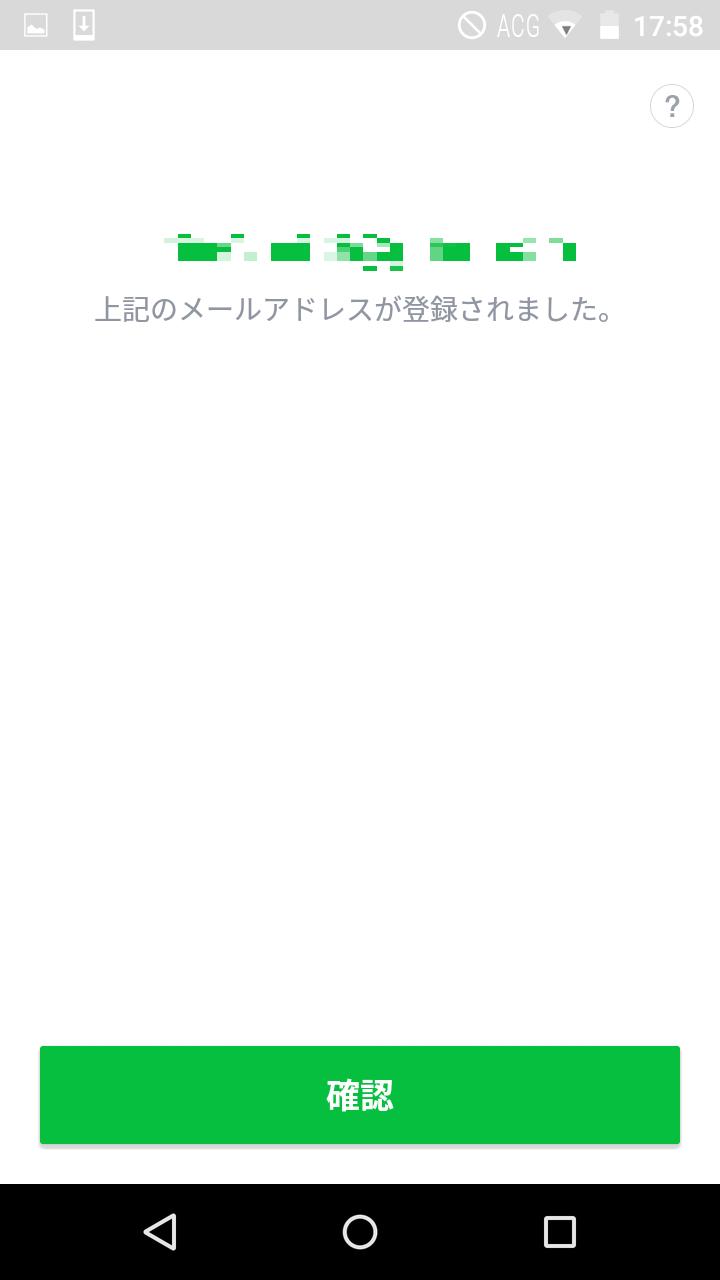 Screenshot_2016-12-11-17-58-47.png