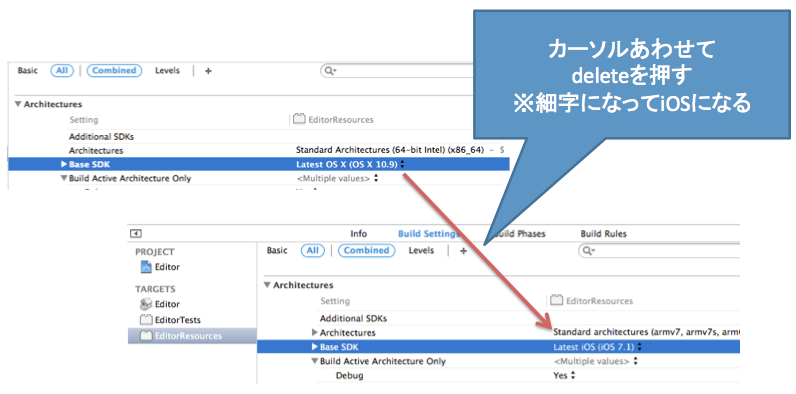 Xamarinからネイティブコードを活用する.pptx 2014-06-09 20-54-10 2014-06-09 20-54-12.png