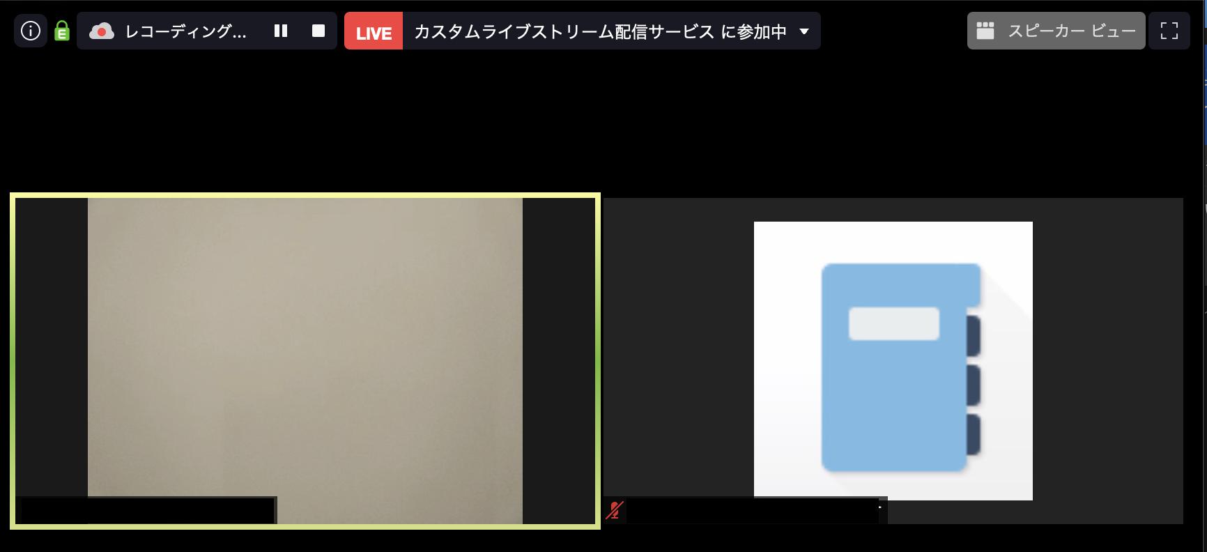 スクリーンショット 2020-03-01 11.39.59.png