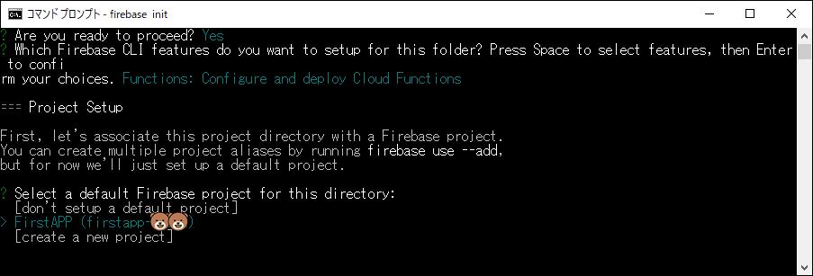 13_firebase_init.png