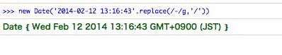 ScreenShot 2014-02-12 16.48.38.png