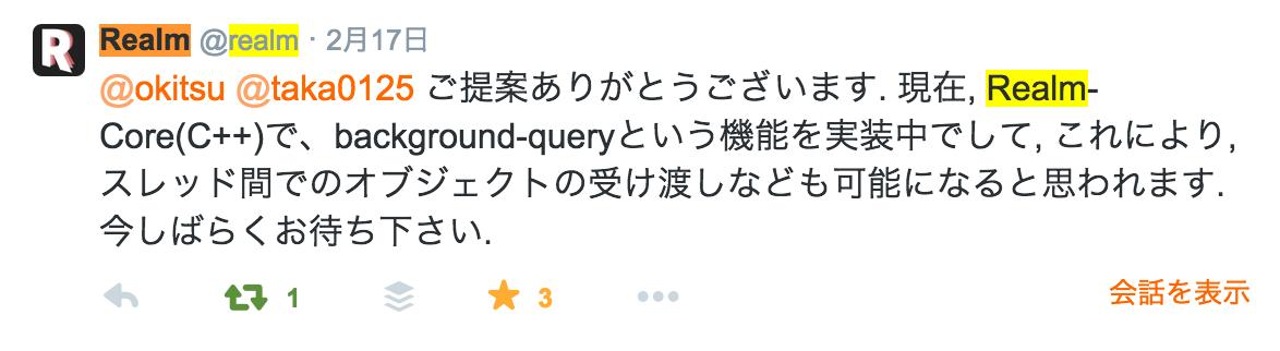 takatomo_okitsu__okitsu_さん___Twitterのお気に入りツイート.png