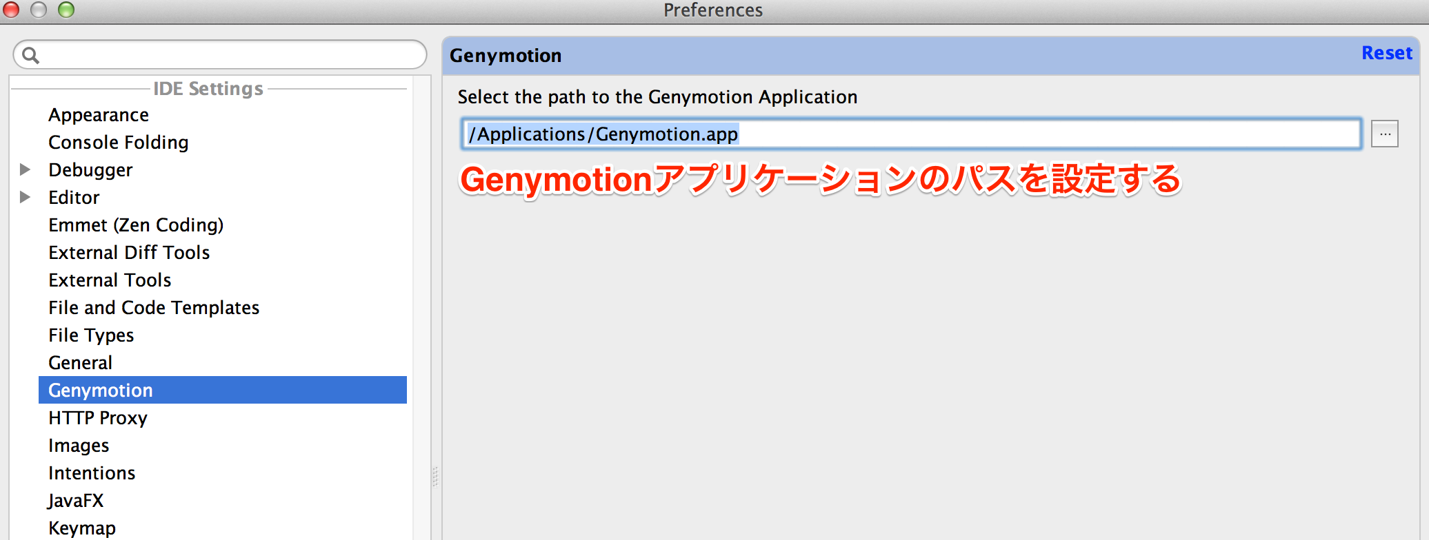 genymotion17.png