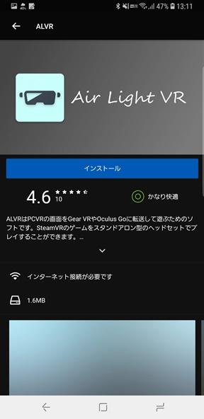 Screenshot_20180616-131121_Oculus.jpg