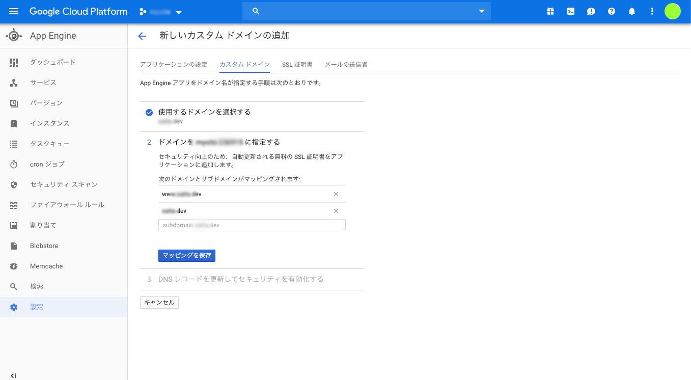 スクリーンショット 2019-04-09 0.04.06.png