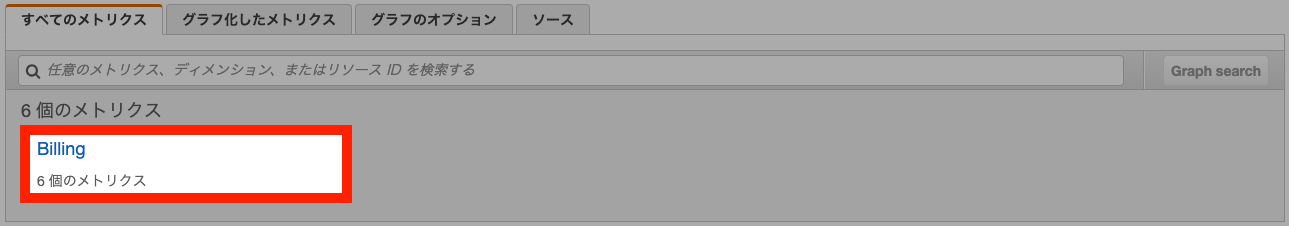 スクリーンショット 2019-04-07 11.51.21.png