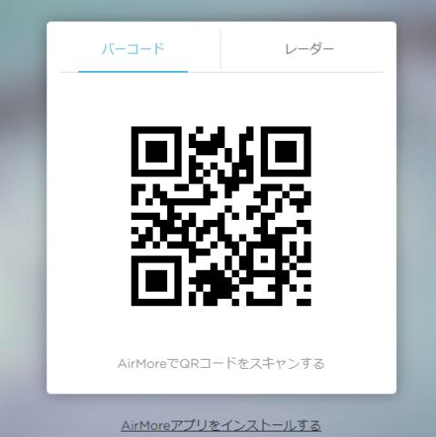 airmorejp-qr-code.png