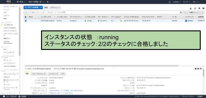 帰社日 画像集 (5).jpg