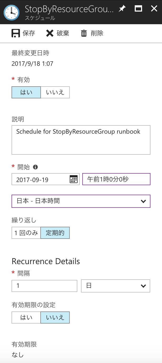 schedule_09.png