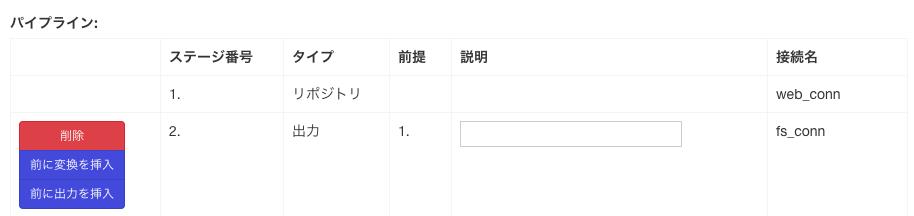 スクリーンショット 2018-01-15 13.15.53.png