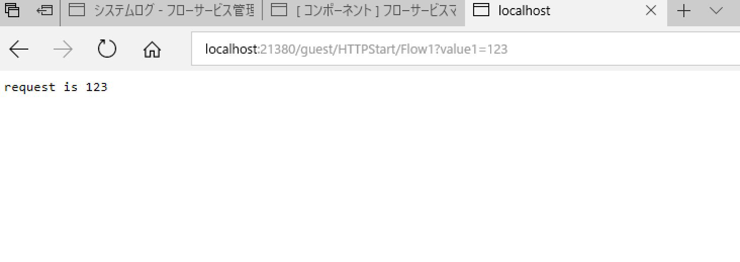 HTTPStart08.png