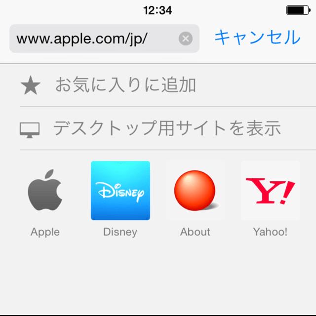 ios8-safari-desktop-view.png