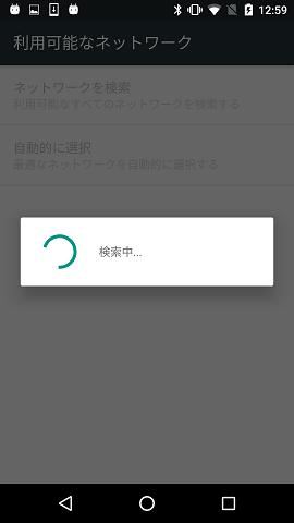 Screenshot_20180227-125903.png